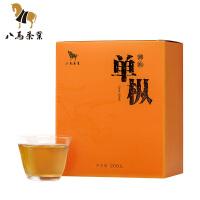 八马茶叶 潮汕单丛茶叶乌龙茶条形凤凰单丛茶散茶盒装200g