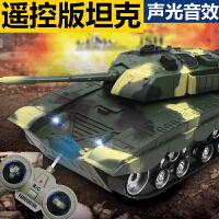 遥控器坦克车儿童玩具充电动超大号对战发射大炮履带式99汽车男孩