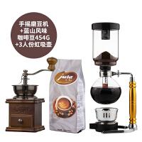 【支持礼品卡】家用玻璃虹吸壶 虹吸式 手动煮咖啡机 咖啡具套装咖啡壶 jp9