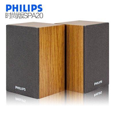 Philips/飞利浦 SPA20电脑音响笔记本迷你家用台式影响通用小音箱 家电自营