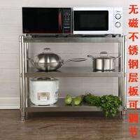 不锈钢厨房置物架微波炉架3层收纳储物架加厚落地三层烤箱架