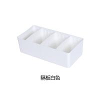 分格收纳盒内衣袜子收纳盒家用塑料桌面收纳抽屉储物创意日式简约