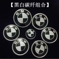 宝马改装轮毂盖标 1系3系5系7系 x1x3x5x6碳纤维轮胎中心盖车标志 汽车用品