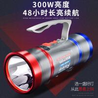 蓝光钓鱼灯夜钓灯200W大功率探照灯超亮强光手电筒充电双光源