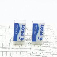 日本原装进口PILOT/百乐ER-F6泡沫橡皮超干净超强擦除橡皮擦