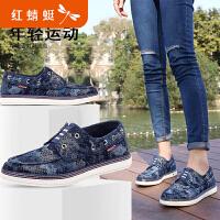 【领�幌碌チ⒓�120】红蜻蜓女鞋夏季新款正品时尚迷彩系带透气情侣帆布鞋板鞋