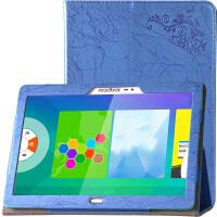 读书郎学生平板电脑G600皮套G90保护套G300 10.1英寸点读家教机套