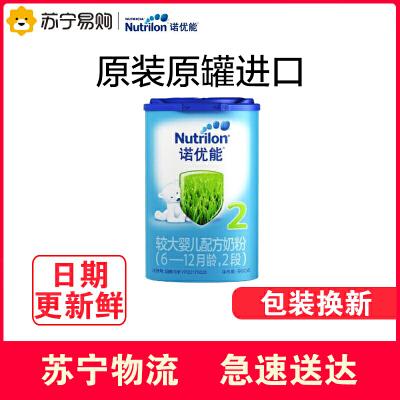 诺优能诺贝能婴儿配方奶粉2段900g 荷兰进口