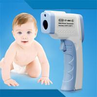 电子体温计家用 婴儿额温枪 儿童小孩体温仪 非接触式非体温计温度计 人体测温仪 DT-8861