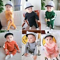 婴儿秋装女童洋气运动套装1岁3个月宝宝加厚保暖毛衣新生儿针织衫