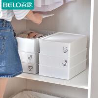 百露抽屉式塑料加高内衣收纳盒袜子文胸短裤储物整理箱
