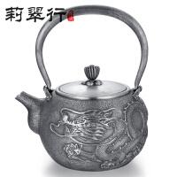 莉翠行 S999足银手工银壶 龙 煮水壶 茶壶功夫茶具 银器提梁壶 约870克 实用 深雕龙纹