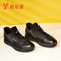 意尔康男鞋青年学生真皮革板鞋男士低帮套脚休闲鞋潮