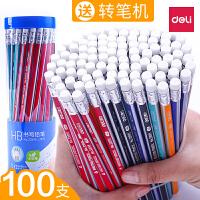 100支装得力铅笔三角杆六角杆小学生用2比2b幼儿园hb儿童带橡皮擦头2ь考试专用学习文具用品套装无毒三角笔