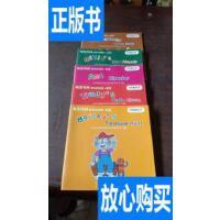 [二手旧书9成新]瑞思玛特学科英语第一阶段,5册合售 /北京瑞沃迪