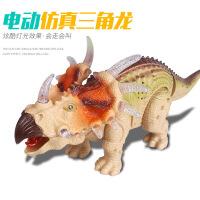 仿真儿童灯光音乐行走三角龙模型电动恐龙玩具