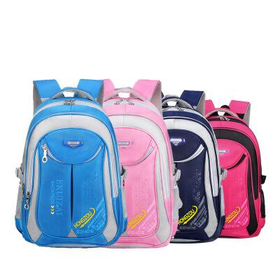 小学生书包减负护脊儿童背包6-12周岁男女孩1-3-6年级双肩包5py 舒适 透气
