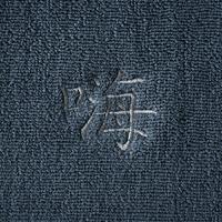 中国风 刺绣汉字情侣加厚吸水游泳洗脸方巾毛巾擦身浴巾