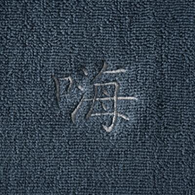 中国风 刺绣汉字情侣加厚吸水游泳洗脸方巾毛巾擦身浴巾   让毛巾替你传递温暖。