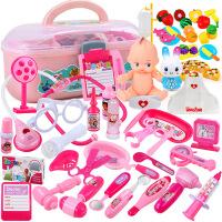 儿童医生玩具套装听诊器男孩女孩过家家仿真打针医具工具箱 +水果13件套+披萨