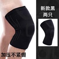 运动护膝盖男女式健身深蹲保暖篮球跑步户外护具半月板损伤