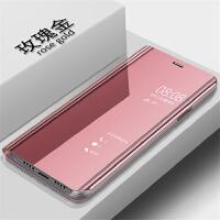 小米红米note4 手机壳高配note4x 翻盖式note4保护套note4x钢化膜 红米Note4(玫瑰金)