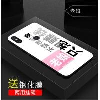 小米mix3手机壳钢化玻璃保护套全包硅胶防摔镜面外壳网红男女ins