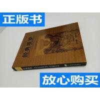 [二手旧书9成新]经典塔罗 /梵天文化传播中心 中国电影出版社