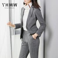 西服套装2018秋冬新款时尚气质商务职业女装灰西装