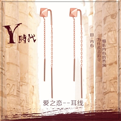 周大福 Y时代18K金耳环耳线E121819>>定价正品保证 全国联保,全场可用礼品卡