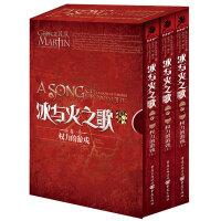 冰与火之歌卷一:权力的游戏 上中下 全三册 奇幻作家乔治・马丁作品 全套全集之卷一 科幻小说 正版畅