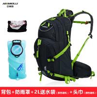 户外登山背包双肩骑行背徒步野营户外旅行背包25L