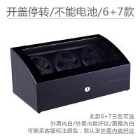 开盖停转机械表摇表器手表上链盒自动转表盒晃表器可电池 2+0 4+0 外黑+碳纤纹6+7,【开盖停转】 新款