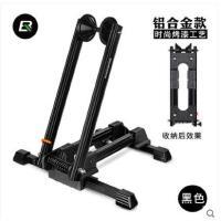 折叠便携稳固维修支撑架自行车停车架插入式山地车展示架单车配件装备