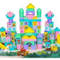儿童积木玩具3-6周岁女孩宝宝1-2岁婴儿男孩4-9益智拼装7-8-10岁