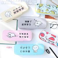 包邮 韩国文具创意清新简约笔袋帆布大容量男女中小学生多功能铅笔盒女