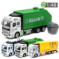 男孩合金玩具车儿童搅拌车回力工程车垃圾车洒水车消防车汽车模型