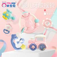 米宝兔宝宝牙胶摇铃 新生儿婴幼儿0-3-6-12个月1-2岁婴儿益智玩具