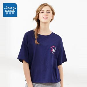 [每满400减150]真维斯短袖T恤女2018夏装新款女士纯棉口袋印花上衣宽松半袖体恤