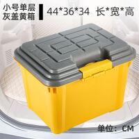 汽车储物箱车载收纳箱车用杂物整理箱车尾箱置物箱子后备箱多功能