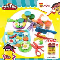 孩之宝培乐多彩泥创意儿童玩具厨房厨师工具款套装粘土无毒橡皮泥