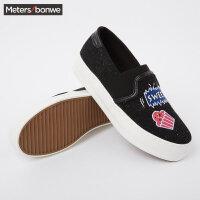 【2件4折到手价:67.6】美特斯邦威女鞋新款趣味潮流厚底滑板鞋小白鞋女202565 S