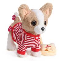 ?儿童电动毛绒玩具狗狗会唱歌会叫会走路的充电仿真泰迪智能机器狗