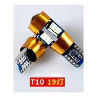 T10示宽灯冰蓝汽车LED小灯泡改装通用改装日行灯超高亮日间行车灯