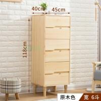 35/45cm松木抽屉式收纳柜实木创意小橱柜小户型杂物储物柜床头柜 1个