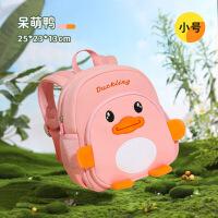 幼儿园书包双肩背包 儿童包包2-6岁男女宝宝书包