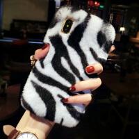 獭兔毛苹果x手机壳女xr豹纹iPhone7plus网红6sxs冬季保暖8max iPhone X/XS(5.8) 黑白