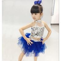 新款儿童演出服装女童蓬蓬裙六一亮片表演服公主裙现代舞蹈爵士舞