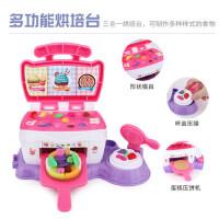 儿童冰淇淋玩具橡皮泥超轻模具工具套装无毒女孩彩泥粘土手工制作