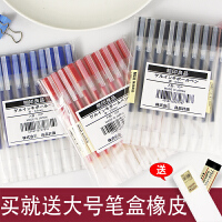 MUJI无印良品文具中性水笔笔凝胶墨10支装0.38/0.5mm学生考试笔